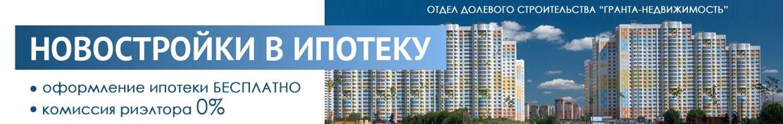 Лучшие агентства коммерческой недвижимости офисные помещения под ключ Мелитопольская 1-я улица